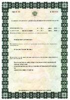 Лиценции