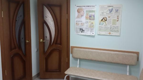 кабинеты в центре твой доктор